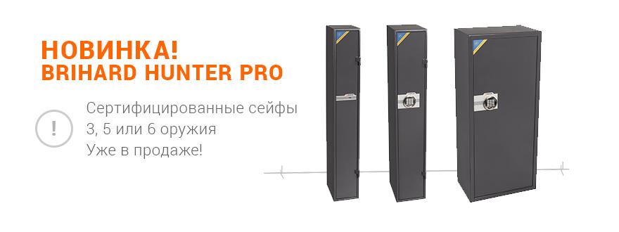 HunterPro LV ru