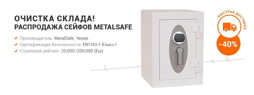 MetalSafe ?????
