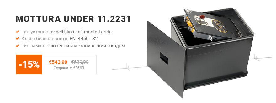 MOTTURA UNDER 11.2231
